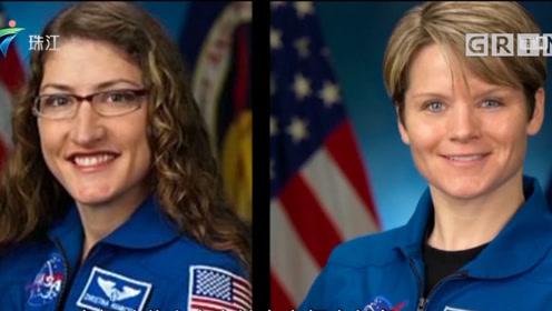 谁说女子不如男!国际空间站迎来首次全女性太空行走,成为历史第16人