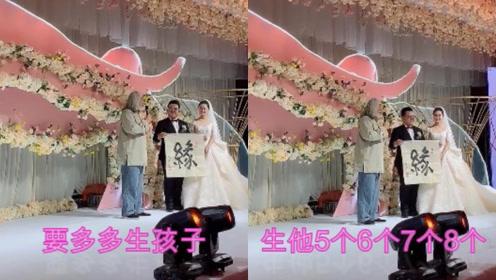 张纪中为友人婚礼当证婚人,送书法叮嘱新娘新郎要生七八个孩子