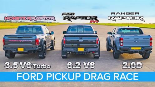 6缸8缸和4缸的福特猛禽有什么差别?起步那一刻,眼见为实!