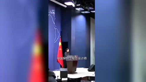 外交部发言人华春莹自信开放的大国气度和风范