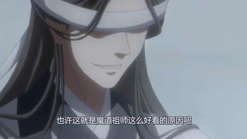 魔道祖师最令人遗憾的画面,薛洋到死也不愿承认自己动了心