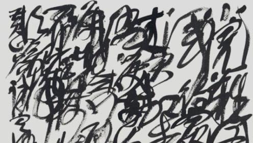 一张白纸卖9000万,加画几个圈卖4亿,你儿子的涂鸦能卖多少呢