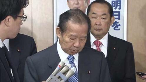 日本高官称台风损失还好引众怒,遭全国声讨后致歉