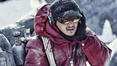 《攀登者》幕后冷知识:剧本烂不能让演员背锅,辛苦那是真的辛苦