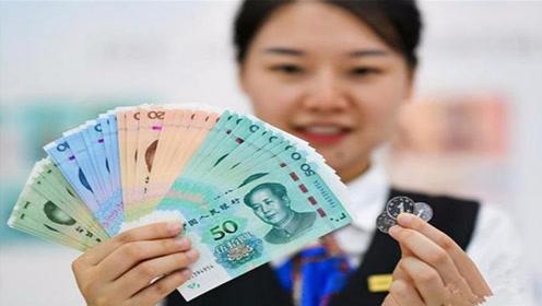 新版人民币已经发行,如何辨别真假?瞅准这地方,假钞立马现原形