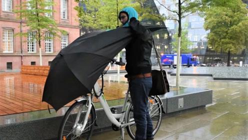 专为骑自行车设计的雨伞,谁想出来的,太有才了!