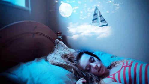 做梦时突然死亡,人的意识会留在梦境获得永生吗?专家:有可能!