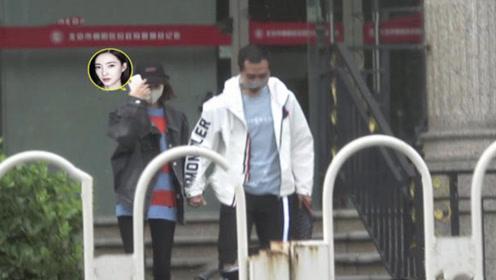 王丽坤结婚实锤?和富商男友手牵手走出民政局