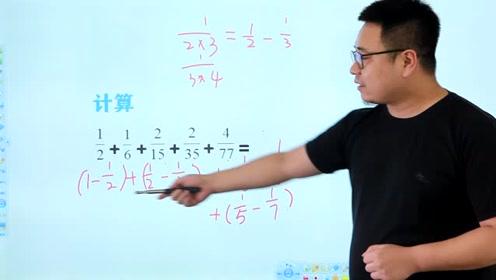 一道简单小学数学题,不用常规方法,注意挖掘隐藏条件