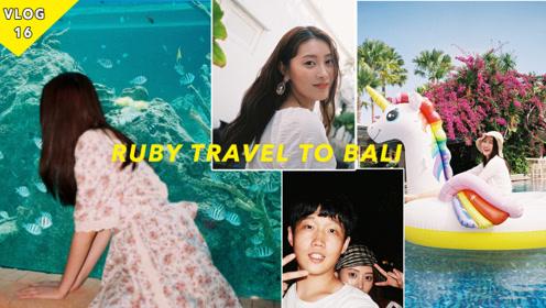 OMG!!斥巨资 半个月的巴厘岛五星级酒店体验! |Ruby幼熙