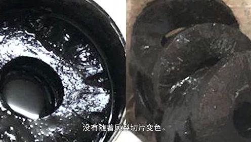 日本男子打开过期5年的凤梨罐头,网友:这是酿出石油了吗