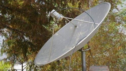 卫星锅便宜又好用,为何却被禁止使用呢?其实是为人们健康着想