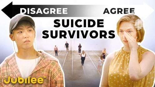 你愿意花 13 分钟倾听自杀者的内心吗?