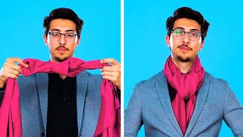 围巾的各种围法 教你16种围巾系法