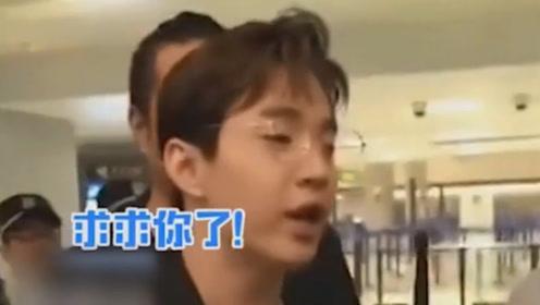 刘宪华宠粉日常!为准妈妈粉丝唱摇篮曲,在线求抱被拒绝!