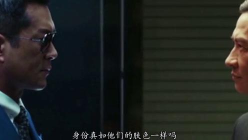 """《使徒行者2》三大影帝忠奸难辨,古天乐张家辉上演""""攻心计"""""""