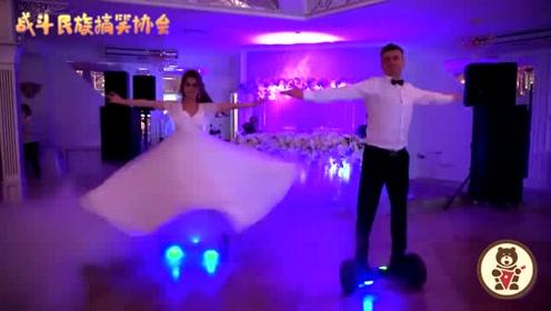 """外国新郎新娘脚踩""""平衡车""""起舞 不看脚真以为他们会轻功"""