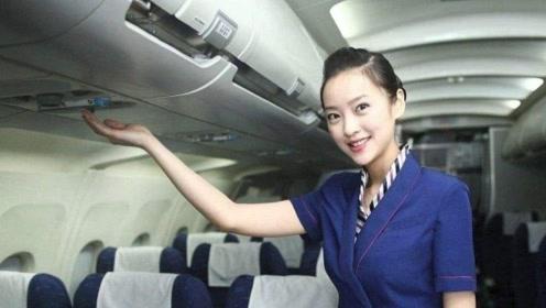 飞机紧急迫降时,空姐为何集体脱丝袜?原因你可能想不到