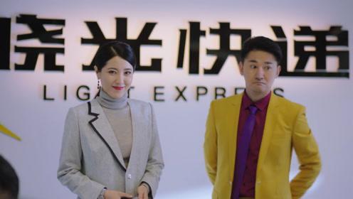 速看《在远方》第三十四集 霍梅公开背叛刘云天 姚远完成联改直