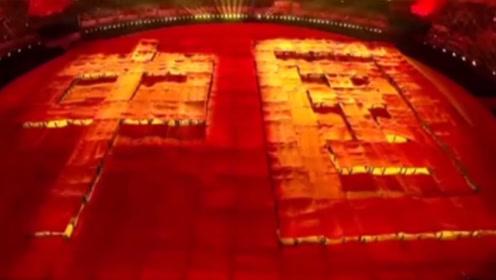 燃!军运会开幕式出现巨幅国旗,数万观众合唱红旗飘飘