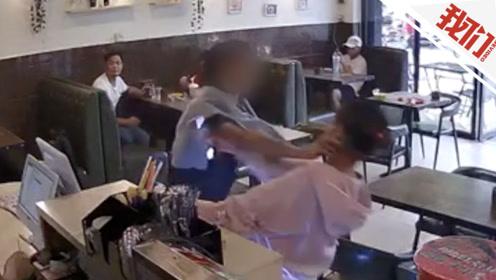 广东警方回应女孩结账遭暴打:她外表没事 正在找打人者