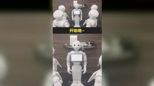 为自己庆生的机器人Pepper们,这个画风略诡异...