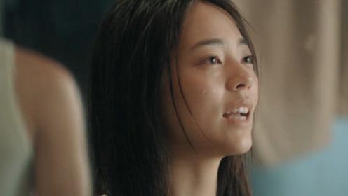 表演:徐洋为前途放弃爱情,薇薇不想放弃,微微伤心的样子真是惹人心疼!