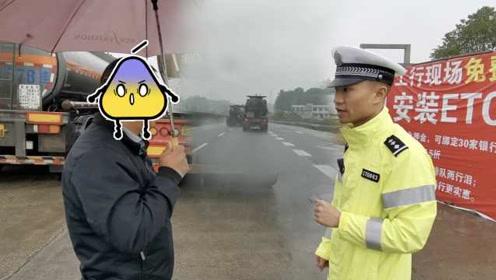 两辆危化货车高速上互相别车,交警怒斥:这是定时炸弹!
