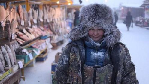 """全球最冷菜市场,温度低至65度,游客逛一圈后""""傻眼了""""!"""