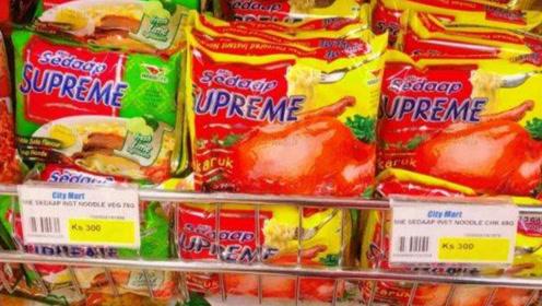 跟着美女逛超市,感受一下缅甸的物价,看完忍不住想要移民