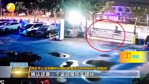 盗窃摩托车团伙疯狂作案涉案达30余万元,8人已被警方抓获归案