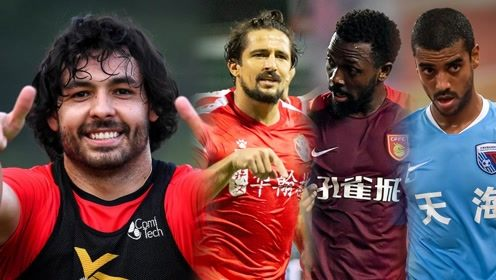 高拉特阿兰等四将领中国护照 国足锋线明年或大升级