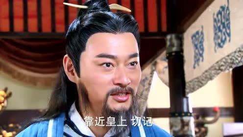 苏宝同和苏宝凤反复无常刺杀李世民,程咬金的女儿挡刀身亡