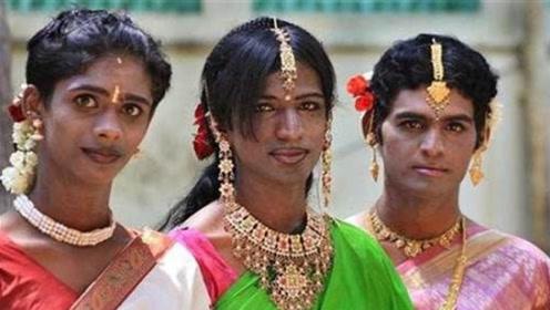 除了泰国之外,印度竟也有人妖,看完毁三观!