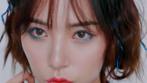 想要出道吗?《创造101》刘人语小姐姐 同款蓝色系眼妆