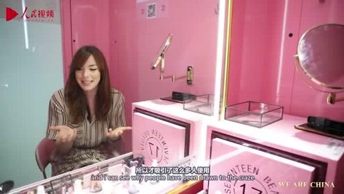 衣服都能共享?英国小姐姐体验中国共享经济:太便利!