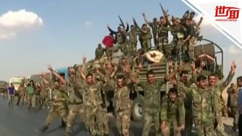 """库尔德武装开始撤离叙东北 埃尔多安曾威胁""""打爆他们的头"""""""
