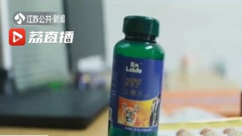 """7旬老人网购""""奇效药""""治疗肾积水 竟收到壮阳药"""