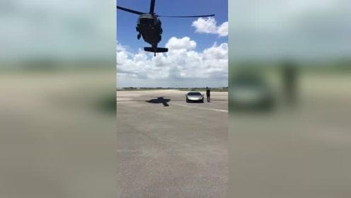 车钥匙忘记带了,直接开直升机送,有钱人任性!