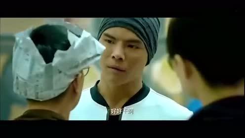 《澳门风云3》小马哥见人就动肌肉!不打你才怪了!