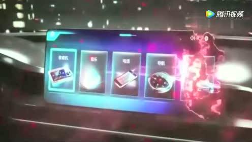18款红旗H5宣传片 国民品牌!