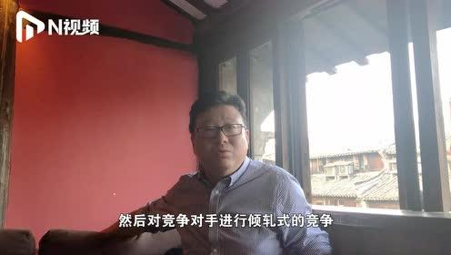 丁磊乌镇聊新一代创业者:融资比我们多,烧钱速度比我们快