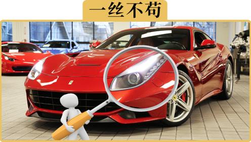 备胎说车:提车时,销售最怕你检查哪些细节