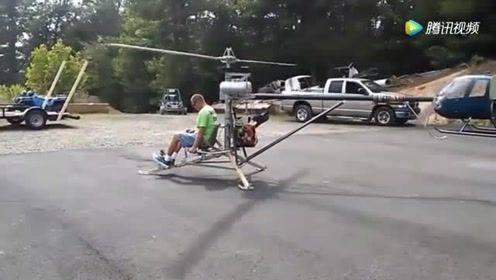 牛人自制世界上最简单的直升机试飞成功,好想有一架