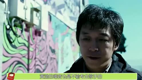 黄渤就是被演戏耽误的歌王,唱一首《正义之道》尽显男儿本色