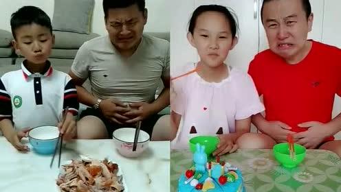 这是给你爸爸吃的呢