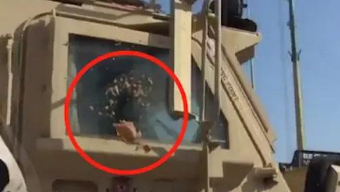驻叙美军撤离时 库尔德民众朝美军车辆猛扔土豆大喊:美国骗子!