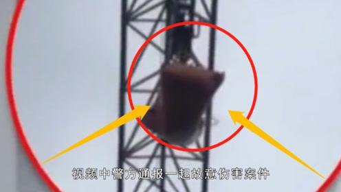 """男子不顾危险爬""""40米""""高,打伤塔吊司机后逃跑,司机下都下不来!"""
