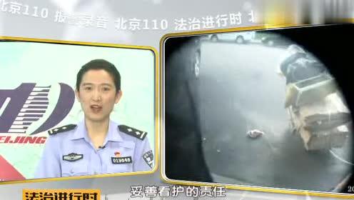 北京:拾荒男子突发癫痫!拒绝去医院!