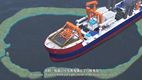 中国的这个造岛神器让填海造陆不再难,日本眼红表示很想租